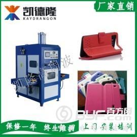 工厂直销高周波熔断机
