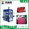 工廠直銷高周波熔斷機