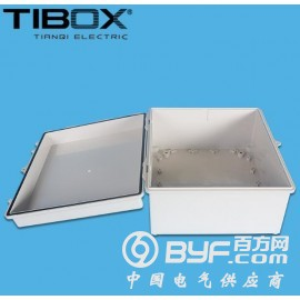 批发2530搭扣合页塑料防水盒 仪表接线盒 端子密封箱
