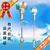 高精度磁致伸缩液位计 油位仪 油罐专用精度高