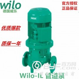 进口威乐水泵IL65/210-15/2冷冻水循环泵 15kw