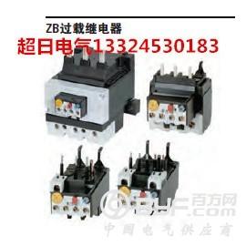 伊顿电气ZEB12-1,65电子式过载继电器西北一级代理