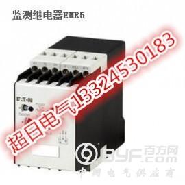 伊顿检测继电器EMR4,5热卖,西北一级代理,西安现货热卖