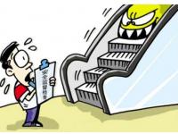 北京发最严停工令 依法加大执法检查力度