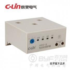 欣灵 HHD2-B 无源型电动机保护器