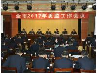 江苏省质监局:注销21个电缆生产许可证(附企业名单)