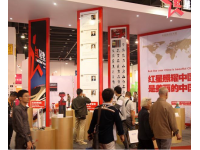 第23届中国义乌国际小商品博览会基本情况