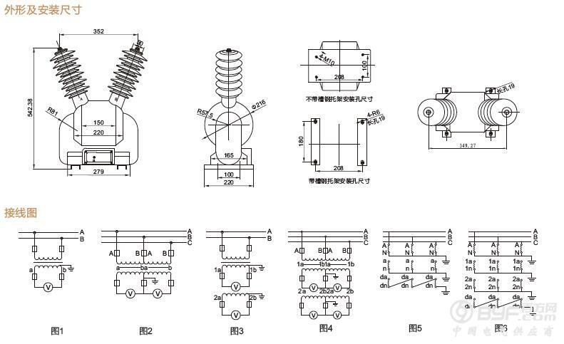 jdzw-10户外电压互感器 jdzxw真空断路器用pt