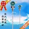 河北OEM贴牌缆式电容式液位计液位计静电容料位物位计