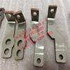 母线排软连接 铜箔软连接 专业的软连接厂家