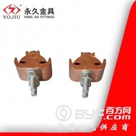 铜异型线夹铜异型并沟线夹JBT 50-240平方 永久金具
