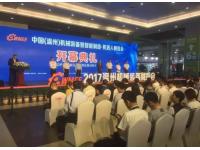 百方网参加第12届中国(温州)机械装备展览会