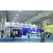 第十二届温州机械装备展览会