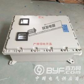 1.5KW电机防爆控制箱