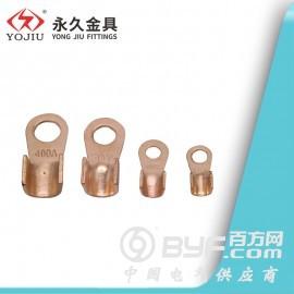 开口铜鼻子OT-200A国标 铜线耳接线鼻 永久金具