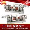 MT-HTP高温磁力泵,呼和浩特市磁力泵,英科磁力泵厂家