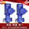 CG管道磁力泵,英科磁力泵厂家,呼和浩特市磁力泵