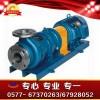 CQB-G高温磁力泵,呼和浩特市磁力泵,英科磁力泵厂家