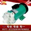 MP磁力循环泵,呼和浩特市磁力泵,英科磁力泵厂家