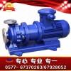CQG耐高温磁力泵,英科磁力泵厂家,长春市磁力泵