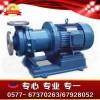 CQB磁力泵,英科磁力泵厂家,长春市磁力泵