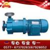 CQ不锈钢磁力泵,英科磁力泵厂家,呼和浩特市磁力泵