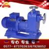 自吸式磁力泵,呼和浩特市磁力泵,英科磁力泵厂家