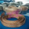 铜编织导电带TZ-10铜编织线接地扁平线