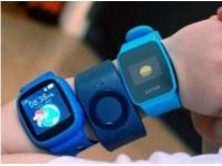 漏洞众多 德国禁止销售儿童智能手表