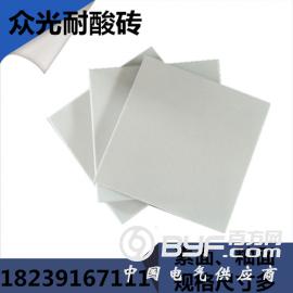 山东耐酸砖/电厂电池厂用防腐耐酸砖/耐酸碱瓷砖