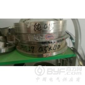 云洛供應N6超薄純鎳帶鋰電池連接鎳帶導電專用
