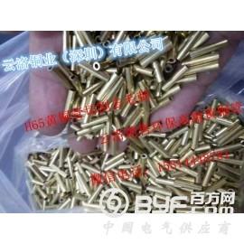 云洛現貨供應C2700黃銅毛細管,免費大小長度切割