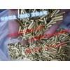 云洛现货供应C2700黄铜毛细管,免费大小长度切割
