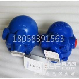 斯派莎克FT14-10丝口连接杠杆浮球式蒸汽疏水器