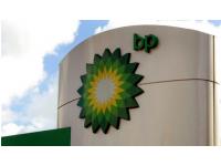 破坏环境 英国石油亚马逊盆地钻探计划被拒