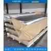 6061光亮铝板,6061贴膜铝板