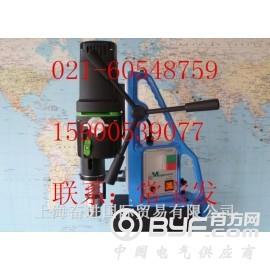 供应上海大型磁力钻,TAP30磁力钻孔机