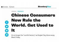外媒:中国除了制造还有一强大能力 靠它撑起全球经济
