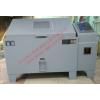 中山利丰现货销售盐雾试验机HN-160厂家直销价格优惠