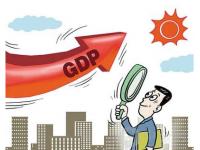 经济复苏但仍需警惕!《2018年世界经济分析报告》在沪发布