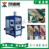 厂家生产高周波热熔机
