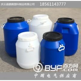 50升塑料桶螺旋盖50公斤塑料桶