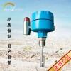 济宁艾普信蜂鸣器报警式音叉液位开关 液位测量装置