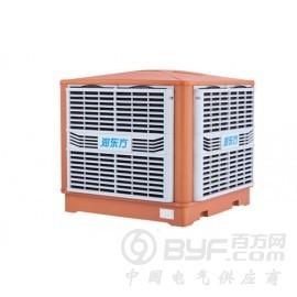 东莞品牌好的厂房降温设备批售——广州工厂降温设备