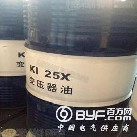 供应昆仑牌KI25X克拉玛依原装变压器油|湖北武汉现货