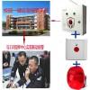 一键式报警器使用方法,校园一键紧急报警主机,一键报警系统应用