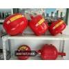 悬挂式干粉灭火装置FZX-ACT3/1.5-SF