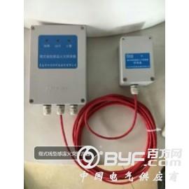 缆式线型感温火灾探测器JTW-LD-SF1001/85