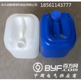 25L白色塑料桶25KG小口方塑料桶级包装桶