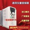 安康供水变频器谁家有,供水专用变频器安康热卖